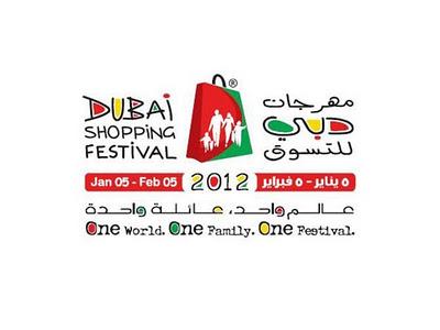 32 things to do this Dubai Shopping Festival