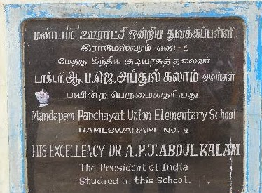 abdul kalam graduated in physics from Profile and biography of a p j abdul kalam  he completed his diploma in aeronautical engineering at madras institute of technology and graduated in physics.