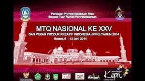 Astaka MTQ 2014