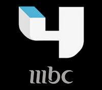 تردد قناة ام بي سي MBC 4 الجديد علي النايل سات والعرب سات