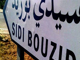 arrestation de 12 terroristes à Sidi Bouzid