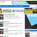 Download Template Brosense Blogger Template