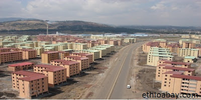 Addis Ababa Condominium picture