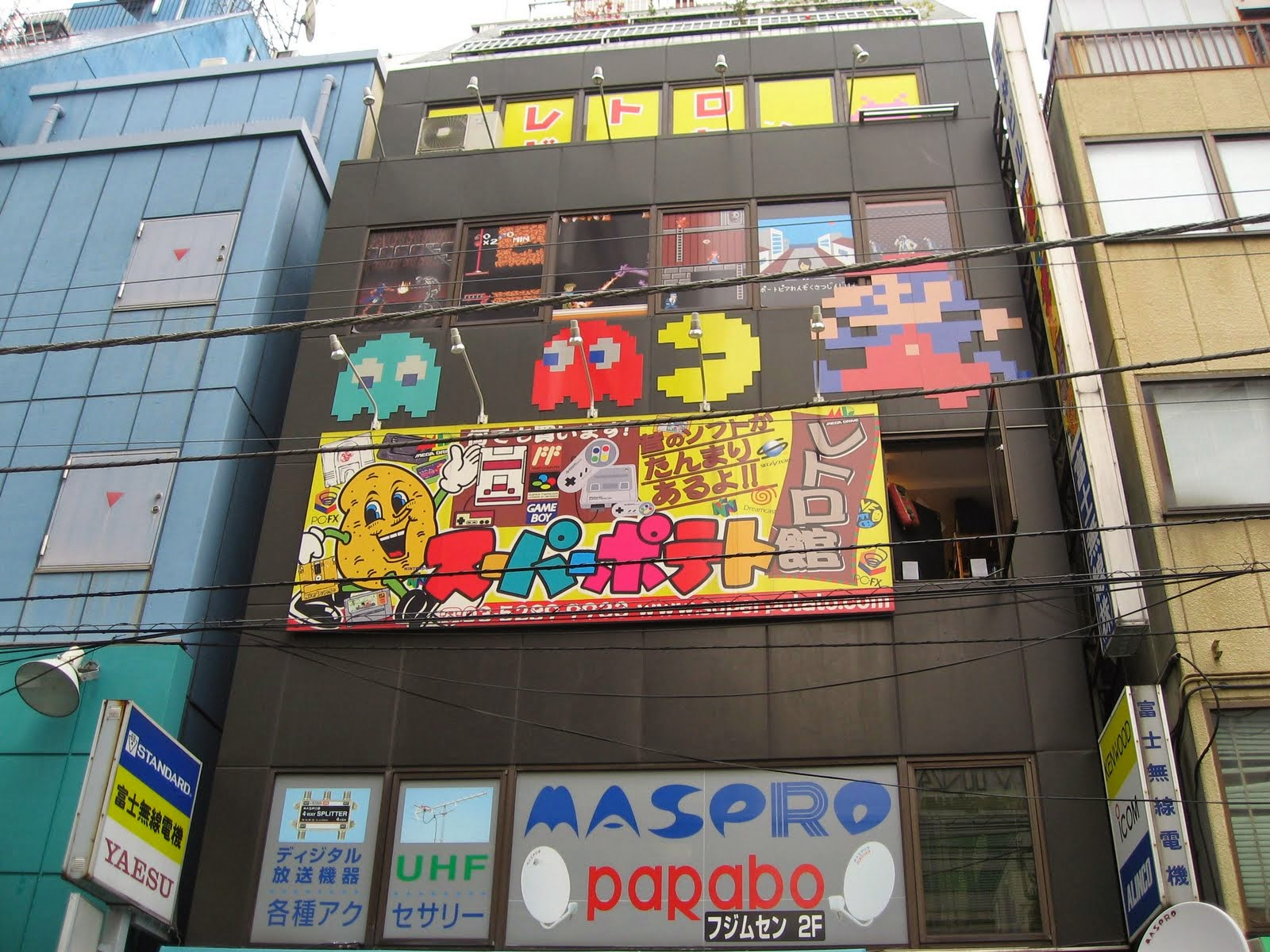 super potato, akihabara, japan