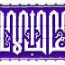 Do'a / Bacaan Untuk Jenazah Dan Ziarah Kubur