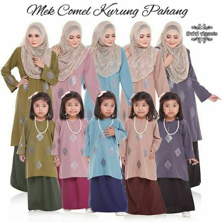 Koleksi Paling Menawan  Set Sedondon Kurung Moden Ibu Dan Anak Dress Iris