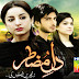 Dil Muztar (watch all episodes)