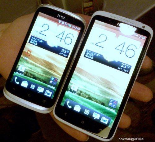 Confronto tra due smartphone HTC con android