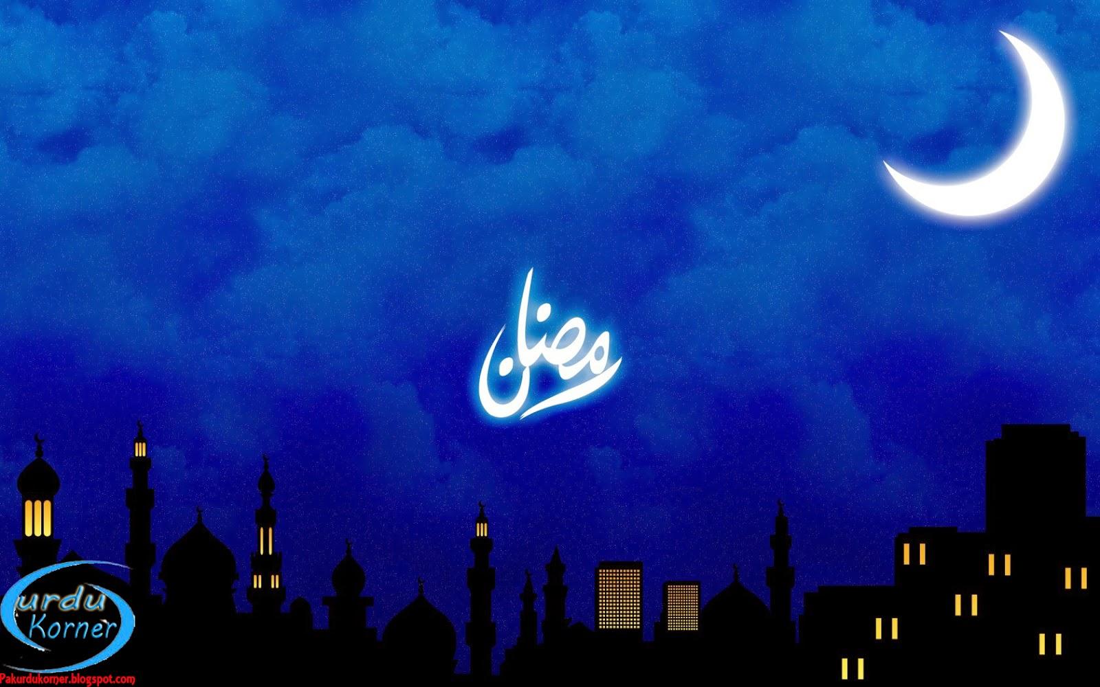 Ramadan Mubarak Wallpaper In Urdu Ramadan Mubarak Hd Wal...