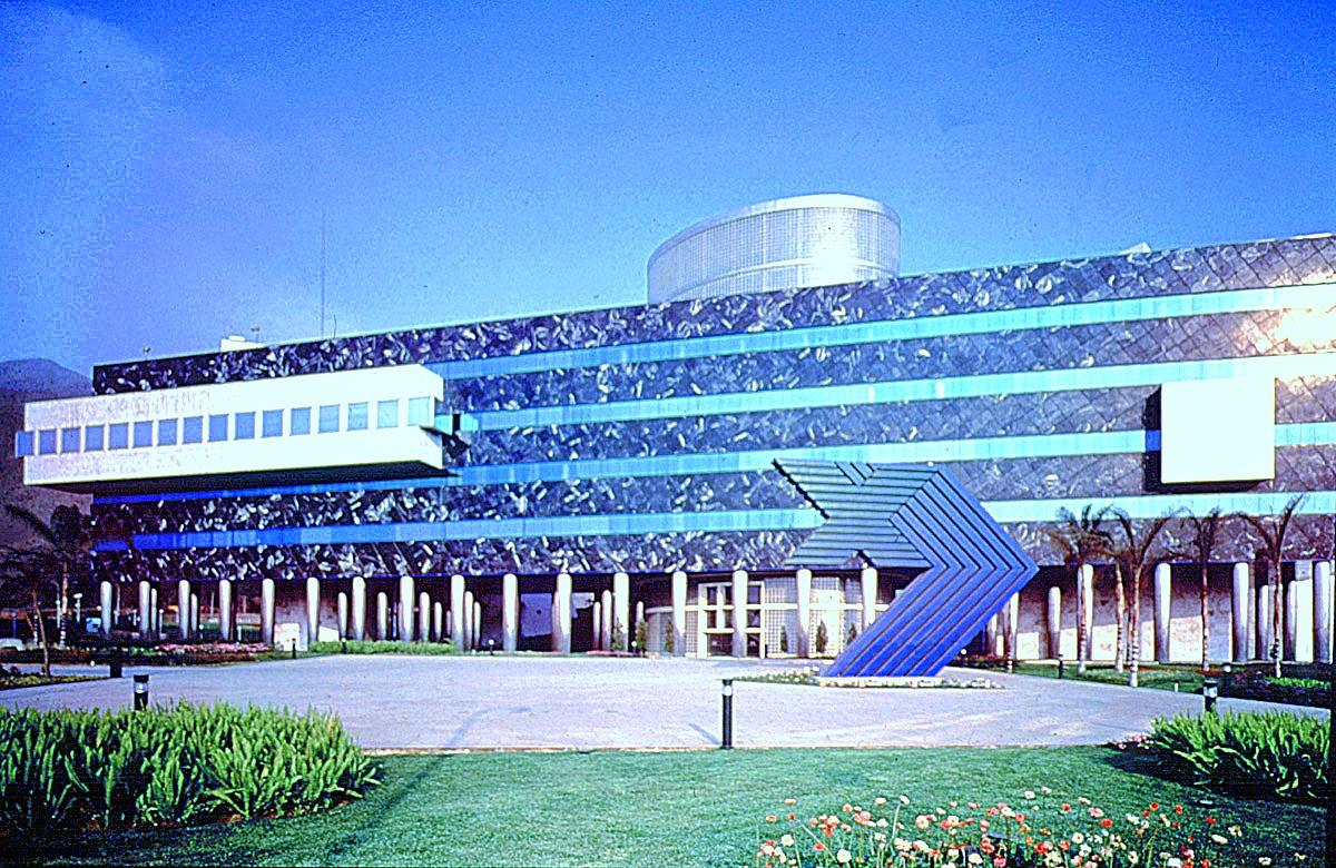Banco de cr dito del per bcp calificado como la empresa for Banco continental oficina principal