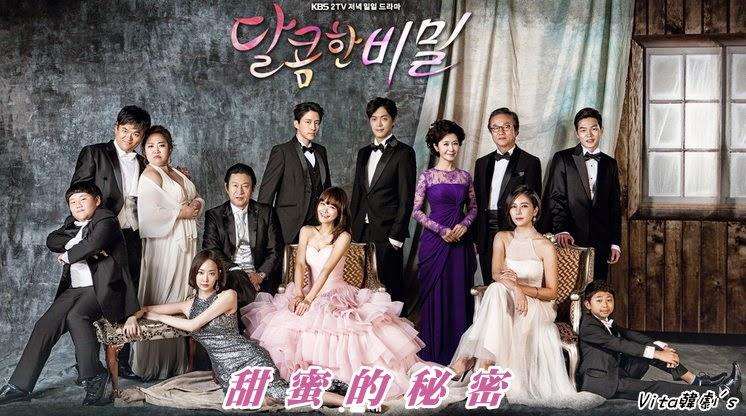 《韓劇 甜蜜的秘密》甜蜜的秘密角色劇情 ~ 申素律、金興銖、楊鎮宇、李敏芝