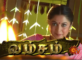 Vamsam 29-05-2015 – Sun TV Serial 29-05-15 Episode 579