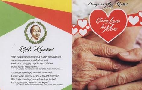 Kumpulan Kartu Ucapan Hari Kartini 2014