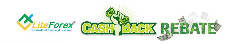 Rebate Trading Broker LiteForex Terbesar Dan Tertinggi ! ! !