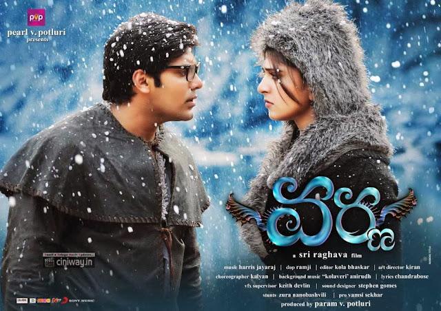 Anushka Varna Movie New Poster