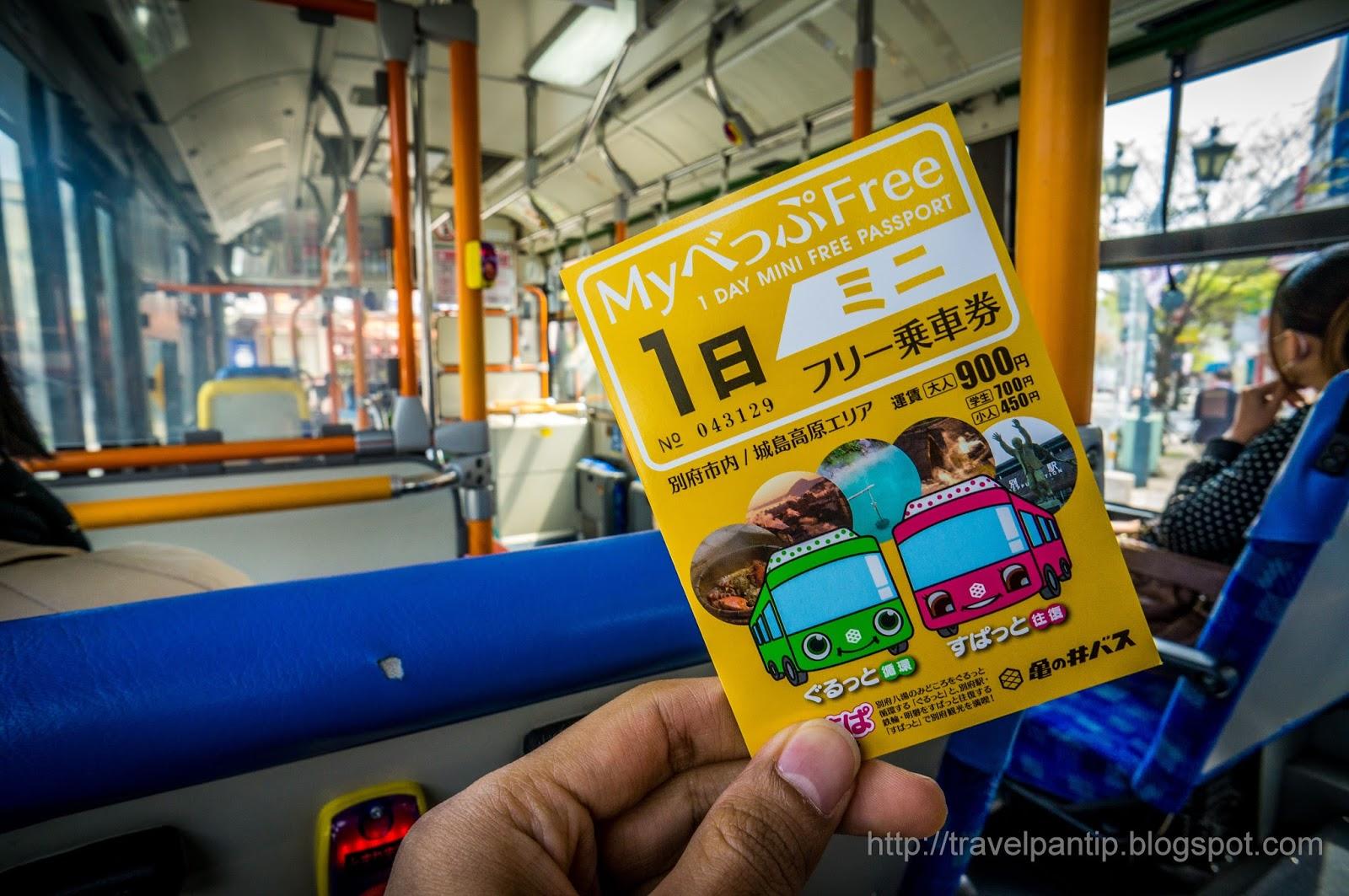 travelpantip_fukuoka95