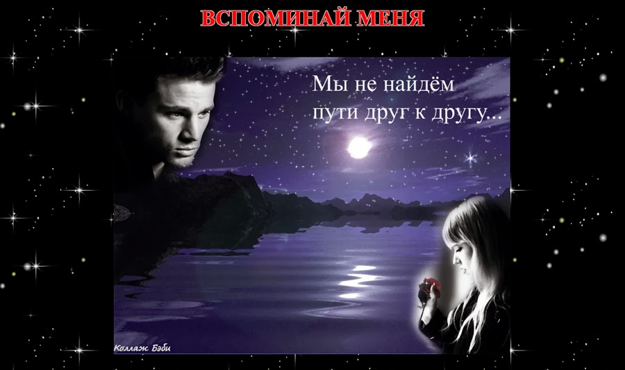 http://otkritka.my-clubs.ru/p/79076.html