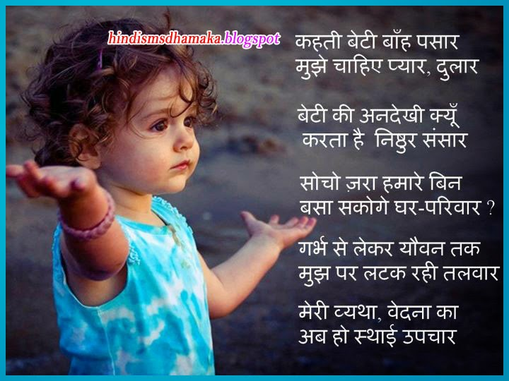 Garmi Aayi|गर्मी आई |Hindi PoemContibuted by Neha Amar