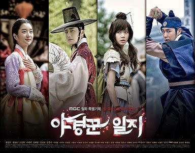 Night Watchman's Journal | Episode 5 Indonesia