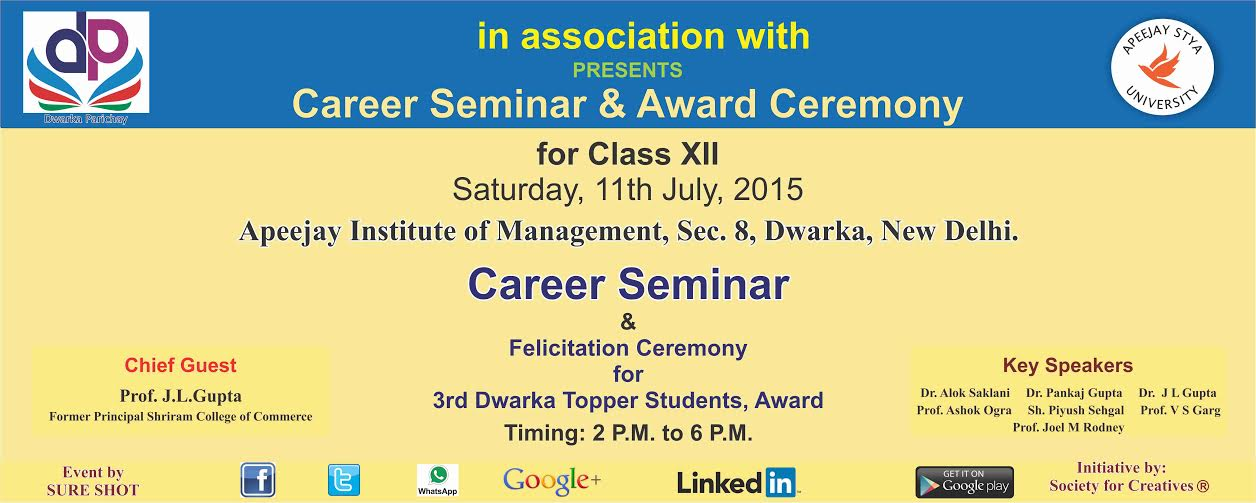 Invitation career seminar award ceremony on 11th july 3rd dwarka hurry ltd seats available students of class xi xii can register immediately stopboris Gallery