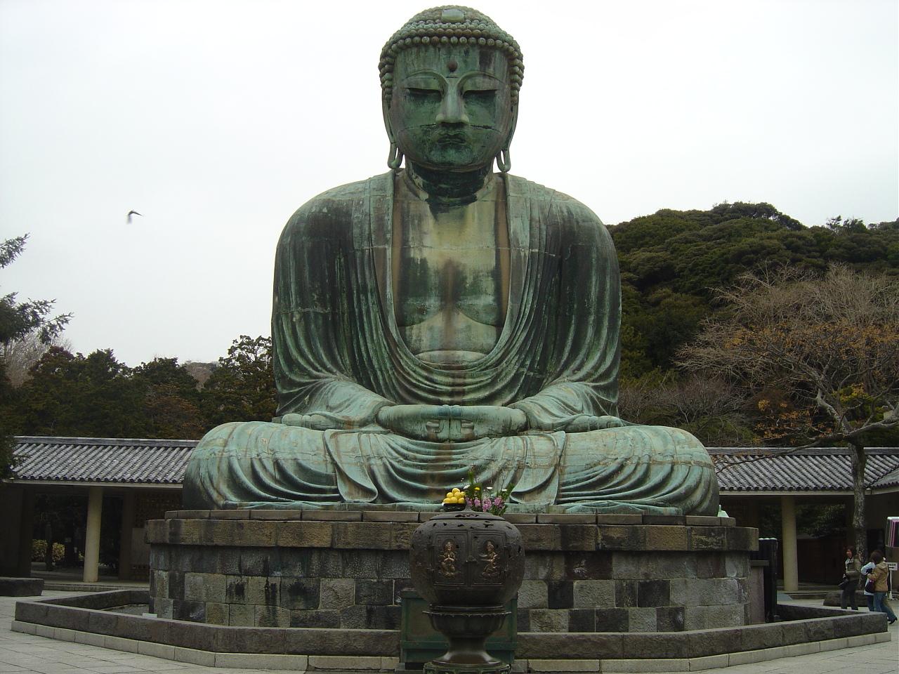 4 nobles verdades del budismo yahoo dating 5
