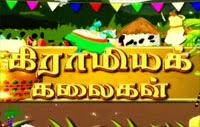 Gramiya Kalaigal Part 2 – 22-01-2015