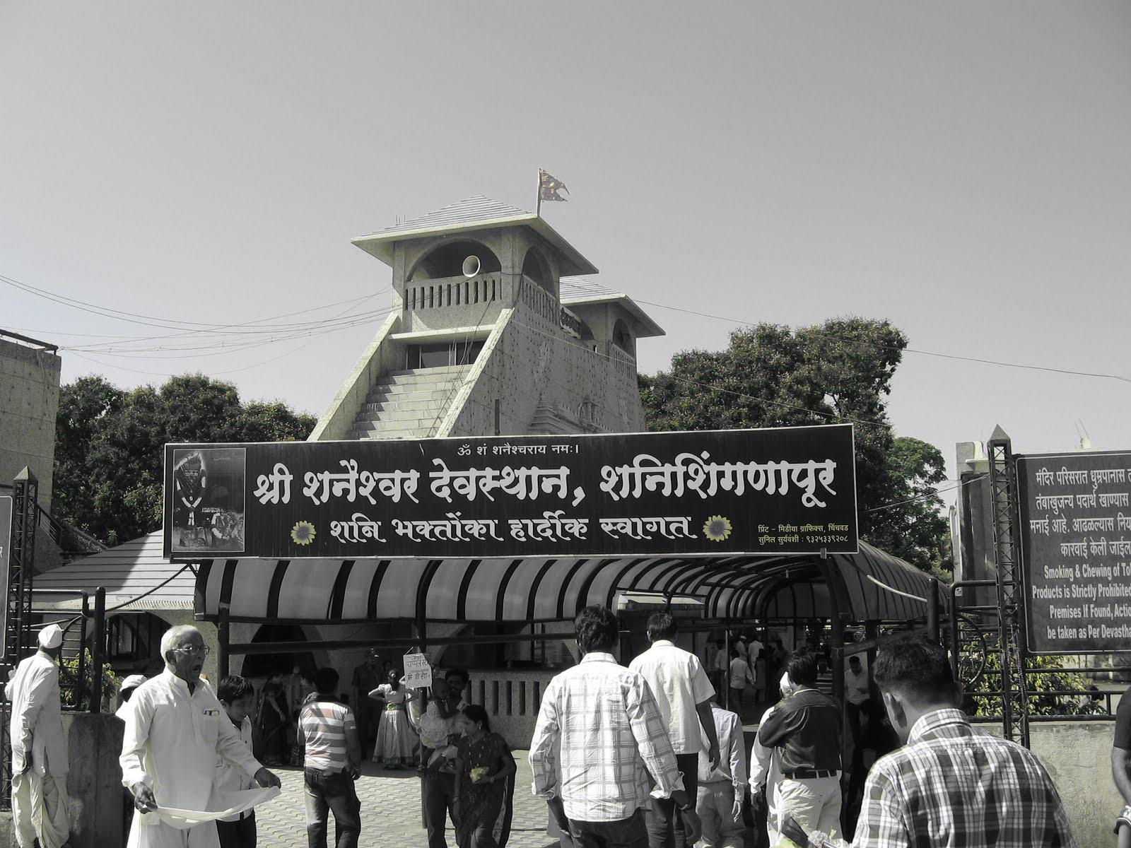 Shani Shingnapur Temple Explore Maharashtra