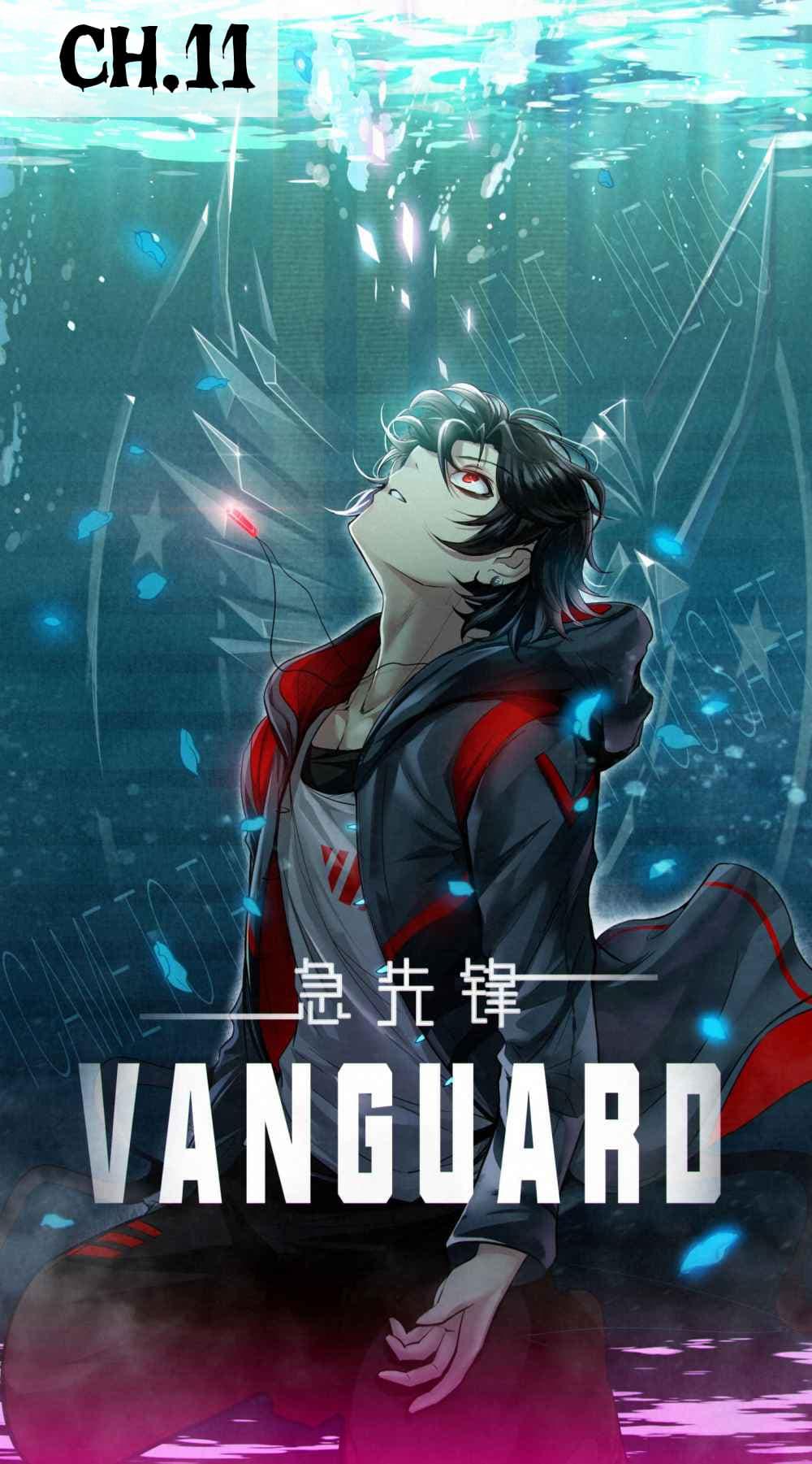 Vanguard-ตอนที่ 11