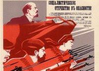 """""""Así nació el Ejército Rojo, hace 95 años"""" - texto publicado en el blog """"Cultura bolchevique"""" en febrero de 2013 - en los mensajes otro artículo sobre el mismo asunto 18396622_10_1"""