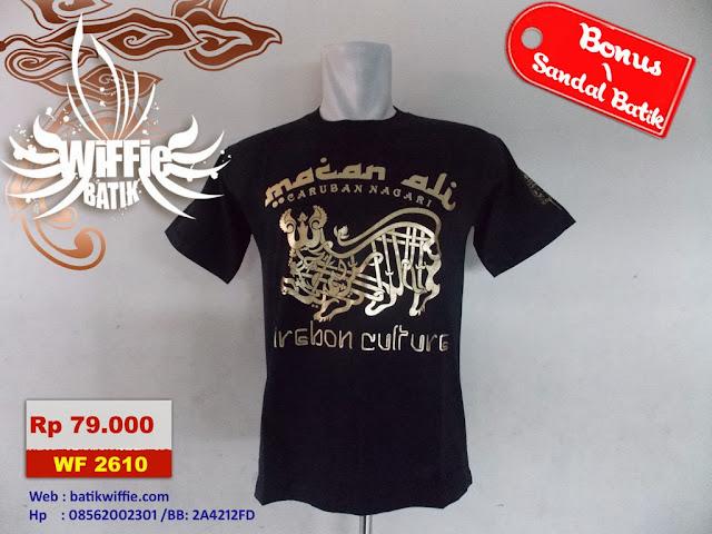 Kaos Macan Ali Cirebon