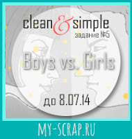 http://scrapulechki.blogspot.de/2014/06/cas-boys-vs-girls.html