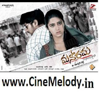 Manorama Telugu Mp3 Songs Free  Download  2009