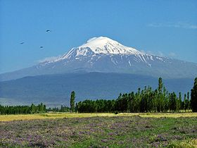 Mount Ararat Noah's Ark LDS