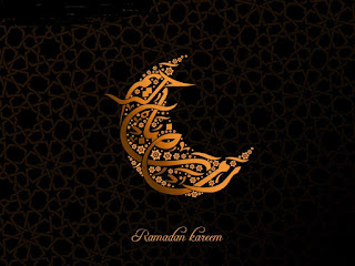 Facebook Cover Pics for Ramadan 2015 Profile Pictures