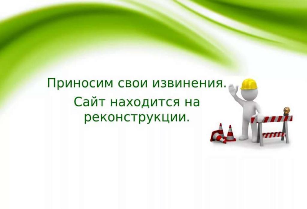 """""""Православные богословские курсы"""" г.Кемерово"""
