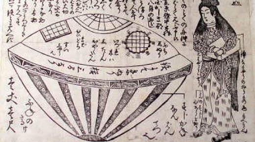 extraterrestre japon