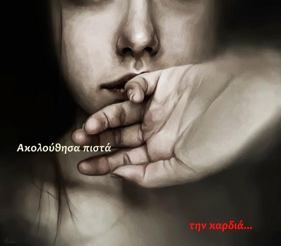 Σ' ευχαριστώ πάρα πολύ Melodia μου...