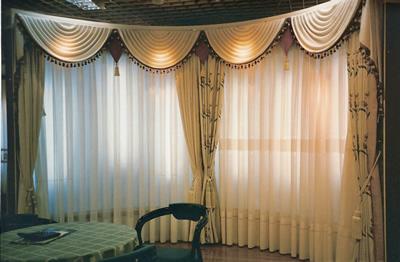 Cortina per cortinas modernas per modelos de cortinas - Volantes de cortinas ...