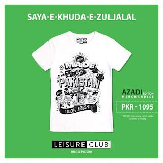 Azadi Edition by Leisure Club 2015