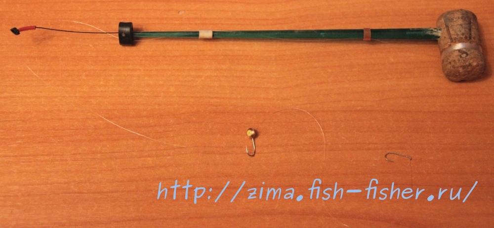 Удочка для зимней рыбалки с мормышкой и крючком