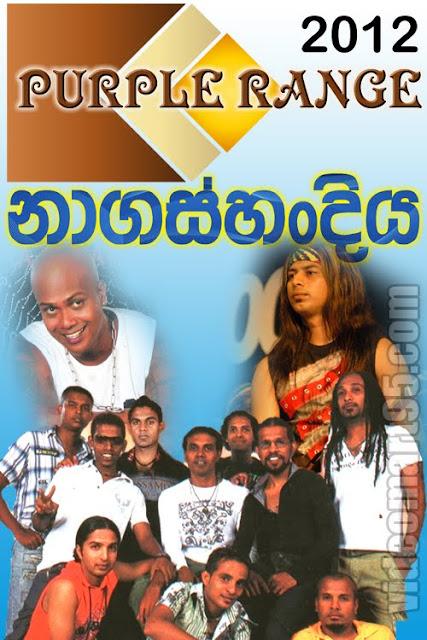 PURPLE RANGE LIVE IN NAGASHANDIYA 2012