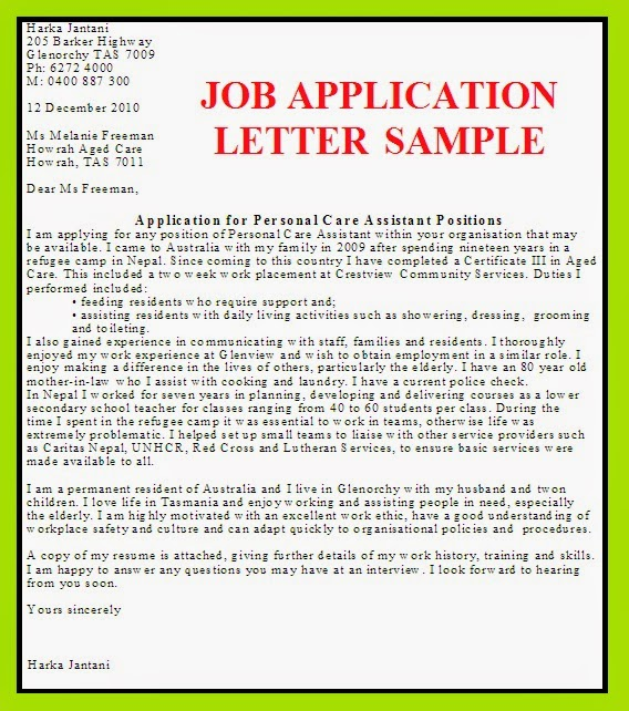 Job Application Letter Simple
