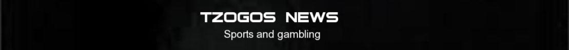 TZOGOS NEWS