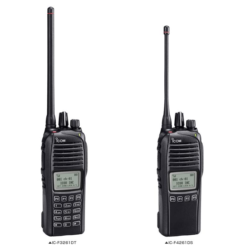 Walkie Talkies NEXEDGE PMR4Ham Radio Kenwood Comms