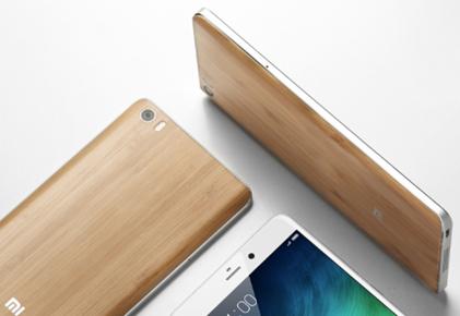 Spesifikasi lengkap Xiaomi Mi Note Natural Bamboo  Edition
