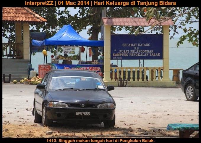 Sakinah di Tanjung Bidara: bahagian 1