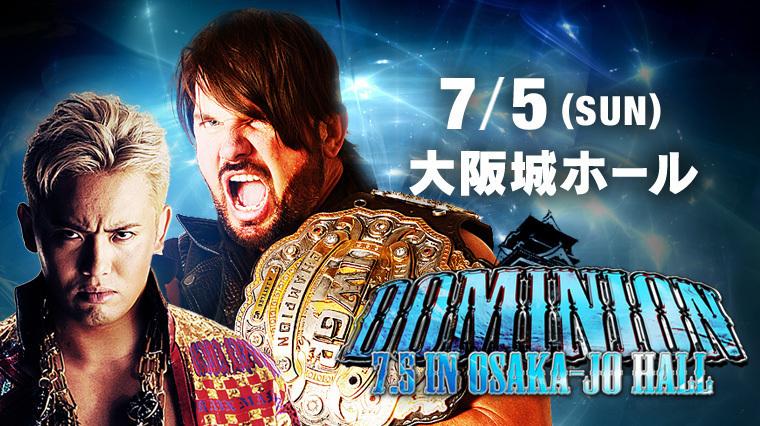 NJPW Dominion 7.5 (05/07/2015)