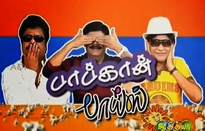 Popcorn Boys,31-03-2014,Adiithya Tv Comedy Program Show