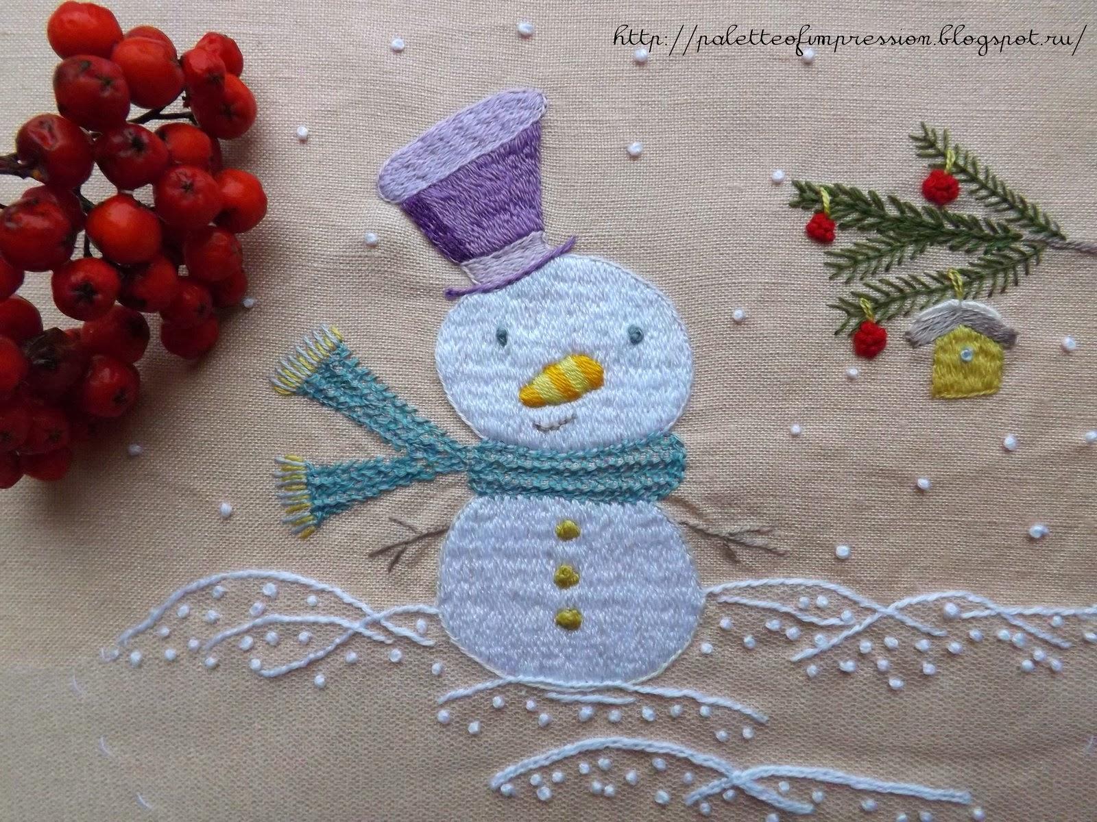 """Школа вышивки """"Зимняя сказка"""". Снеговик, вышитый гладью. Блог Вся палитра впечатлений. Французские узелки, шов """"елочка"""", стебельчатый шов, петля вприкреп."""