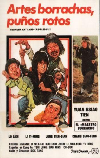 Artes Borrachas puños Rotos (1979)